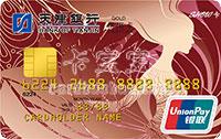 天津銀行SHOW(秀麗)卡 金卡(銀聯)