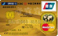 工商�y行南航明珠牡丹信用卡(�f事�_金卡)