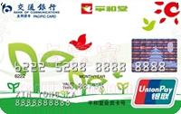 交通銀行平和堂信用卡 普卡(銀聯)