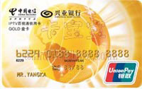 興業銀行上海電信IPTV百視通聯名信用卡 金卡