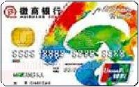 徽商銀行專屬信用卡