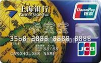 上海銀行JCB標準信用卡 普卡