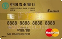 農業銀行全球支付芯片卡 金卡(萬事達)