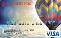 東亞銀行VISA美元金卡