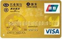 �d�I�y行民生百��名信用卡 VISA金卡