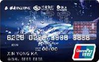 興業銀行銀座聯名信用卡 銀聯普卡