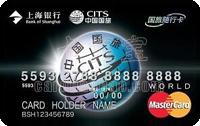 上海銀行國旅隨行聯名白金信用卡