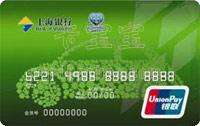 上海銀行駕駛無憂聯名信用卡 男士卡