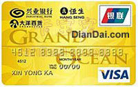 �d�I�y行大洋百��名信用卡 VISA金卡