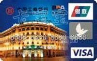 工商銀行大連港牡丹卡