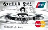 興業銀行萬事達標準雙幣白金信用卡