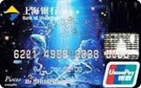 上海銀行雙魚座星運卡 普卡