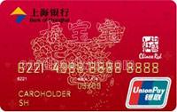 上海銀行中國紅慈善信用卡 普卡