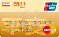 平安銀行標準信用卡 金卡(萬事達)