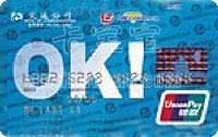 交通銀行百聯OK信用卡 普卡(銀聯)