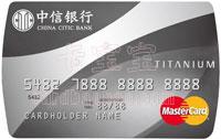 中信�y行�f事�_�金信用卡