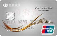 興業銀行立享白金信用卡(悠系列)