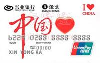 興業銀行中國心信用卡 普卡